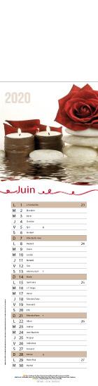 Juin-zen